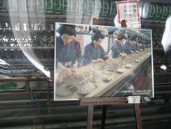 06 Tomioka Silk MIll