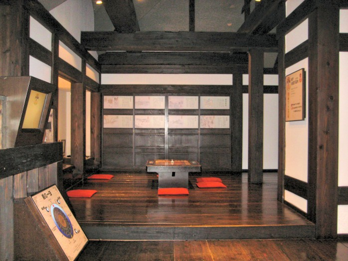 05 Kokura Castle
