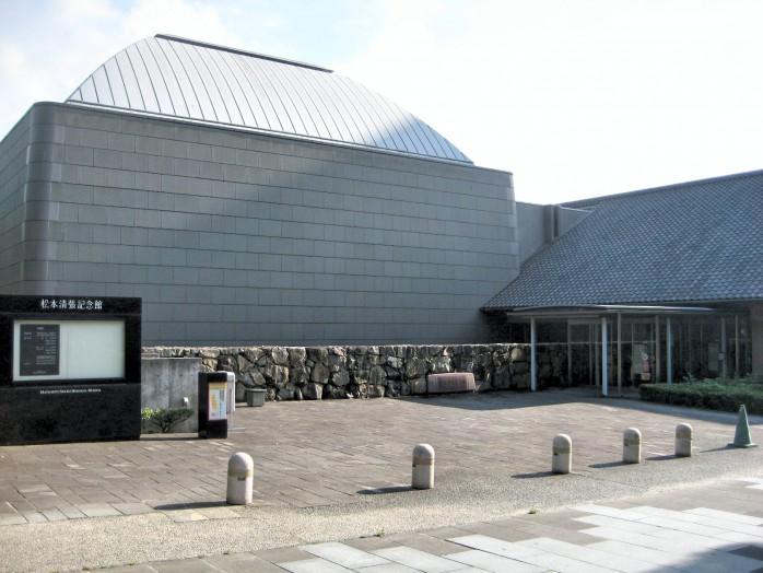 08 Matsumoto Seicho Memorial Museum