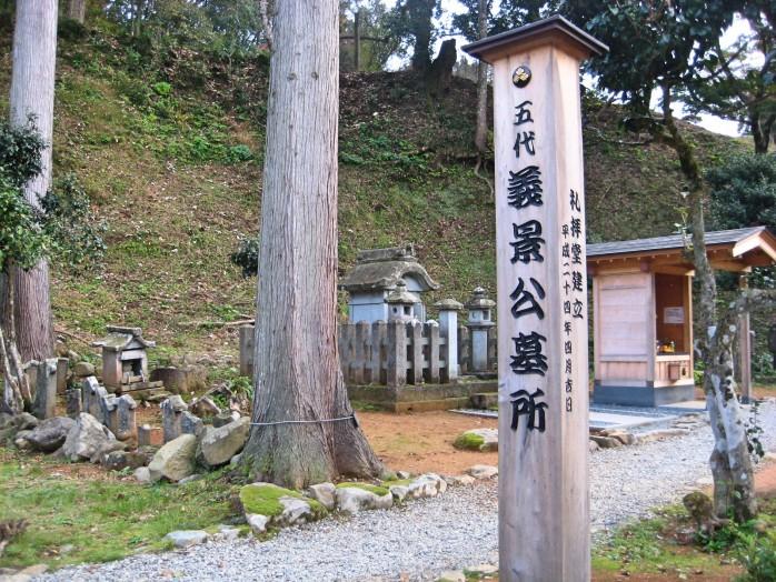 05 Ichijodani Asakura Family Historic Ruins_The grave of Yoshikage Asakura
