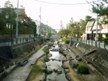 tamatsukuri-onsen