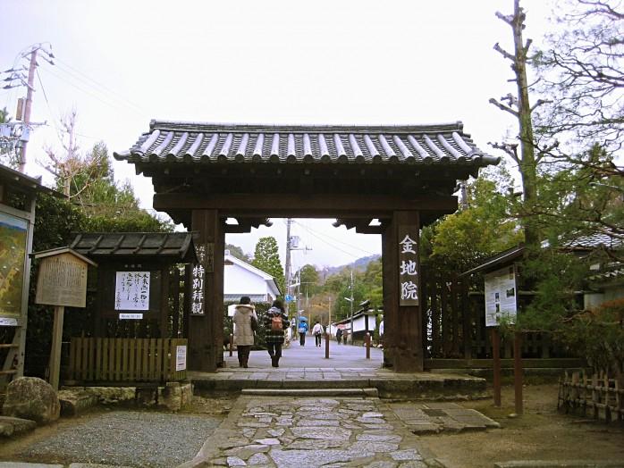 01-konchi-in-temple