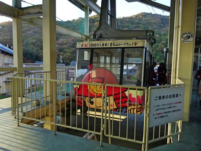 02 Mount Shosha ropeway