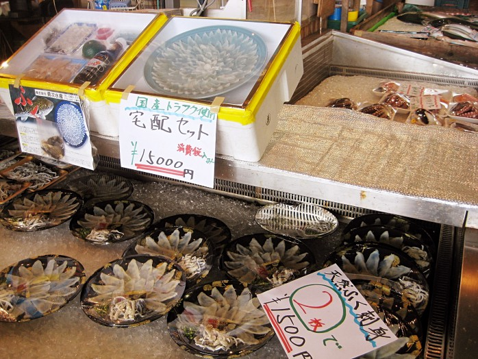 03 Sashimi of puffer fish (Sliced raw puffer fish) in Karato Market
