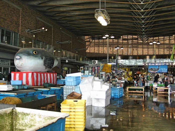 Karato Market