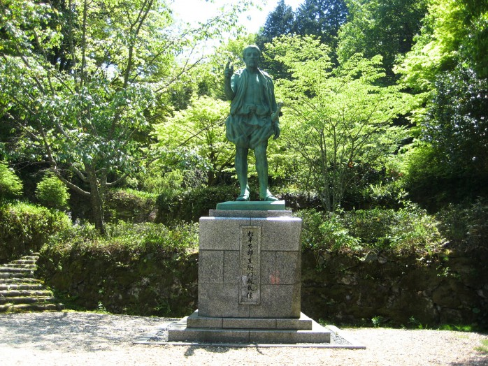 05 The statue of Chikauji Matsudaira