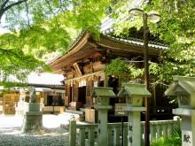 Matsudaira Tosho-gu
