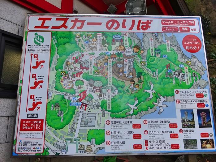 08 Enoshima Escar