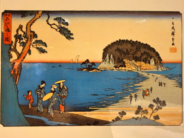 "06 Picture of Soushu Enoshima (around 1842)"" by Hiroshige Utagawa"