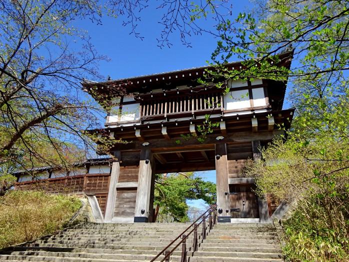 06 Senshu Park_The ruins of Kubota Castle_Main gate