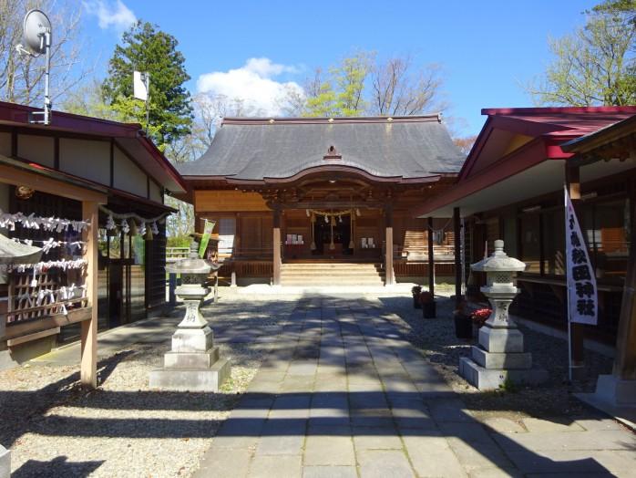 07 Senshu Park_Hachiman Akita Shrine