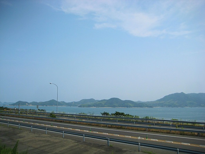 01 Geiyo Islands