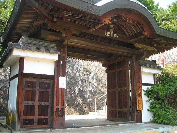 04 Innoshima Navy Castle