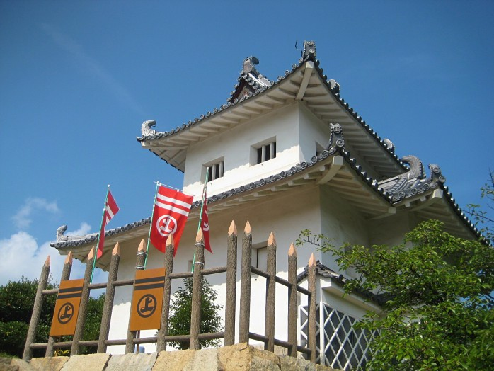 05 Innoshima Navy Castle