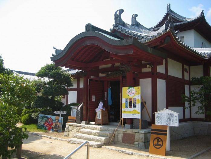 06 Innoshima Navy Castle