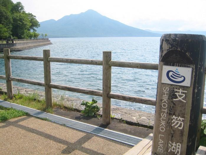 02 Lake Shikotsu_Fotor