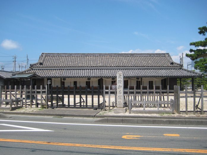 01 Arai barrier station